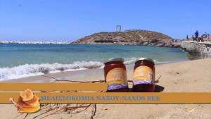 naxos honey